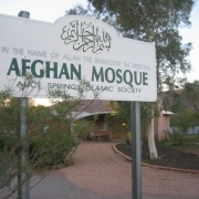 afghanmosque-alicesprings-sign